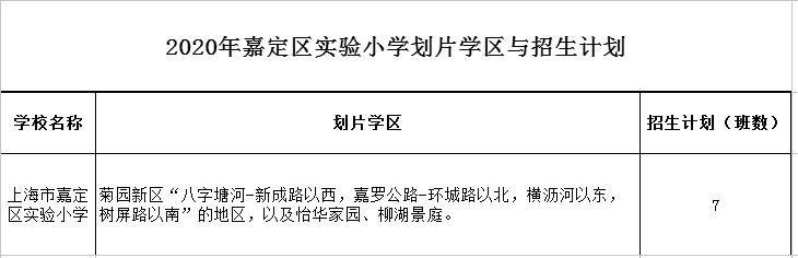 QQ图片20200320151417.png